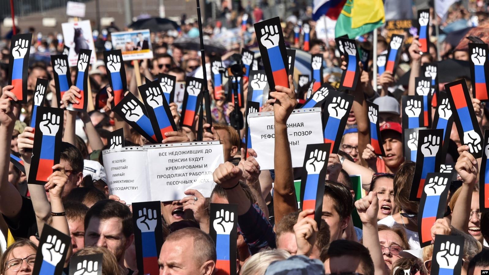 Всех задержанных на митинге в Москве отпустили из полиции