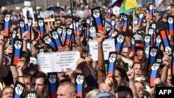 Акция протеста против повышения пенсионного возраста в России, Москва, 29 июля 2018 года