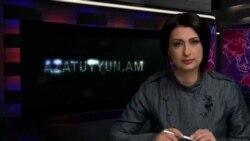 «Ազատություն» TV լրատվական կենտրոն, 29-ը ապրիլի, 2015թ․