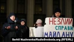 Євгенія Закревська та однодумці під парламентом. 26 листопада 2019 року