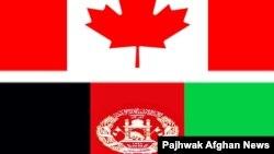 بیرق های ملی افغانستان کانادا