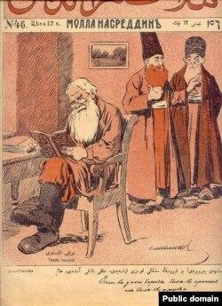"""""""Molla Nəsrəddin""""dən karikatura. """"Bu rusun saqqalı qırmızı olsaydı, əğıllı-başlı adamdı ha"""""""