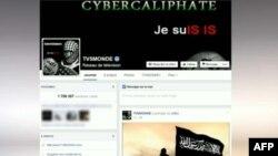 """Өздерін """"Ислам мемлекеті"""" ұйымынанбыз деген хакерлердің TV5Monde телеарнасының Facebook-тегі парақшасын бұзып, жазып қалдырған жазбасы. 9 сәуір 2015 жыл."""