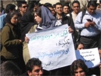 Students at Sharif University in Tehran protest the burial of Iranian soldiers on their campus on March 13 (Courtesy Photo)
