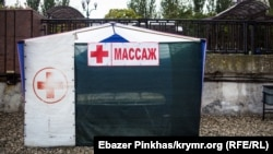 Массажный салон в спасательном пункте на пляже в Феодосии