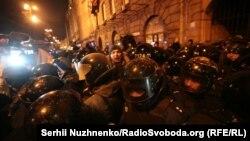 Штовханина між протестувальниками і правоохоронцями, Київ, 19 лютого 2017 року