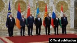 Беларусь -- Участники саммита ОДКБ в Минске, 30 ноября 2017 г․