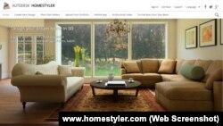 هوم استايلر HomeStyler اپلیکیشنی برای طراحی داخلی خانه