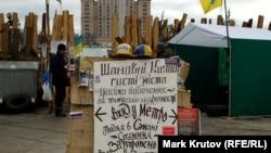 """""""Евромайдан"""" в Киеве (9 января 2014 года)"""