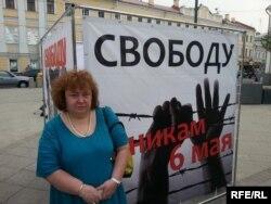 Тамара Лежнина