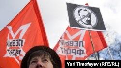 """На митинге """"Комитета пяти требований"""" в Москве"""