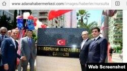 Фотокопия информации с сайта турецкого агентства «Адана хаберлери» об открытии проспекта имени Нурсултана Назарбаева.