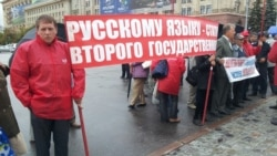 О русском языке на Украине
