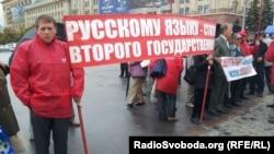 На митинге. Харьков, 30 августа 2012 года.