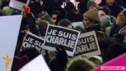 Ֆրանսիայում ահաբեկչությունները չեն դադարում