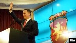Архивска фотографија- Прес-конференција на претседателот на ВМРО-ДПМНЕ Никола Груевски