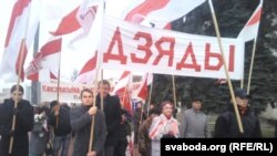 Дзяды ў Лошыцкім яры. 4 лістапада 2012