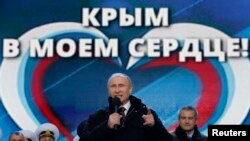 Президент Владимир Путин Қырымның Ресейге қосылуына арналған концертте сөйлеп тұр. Мәскеу, 18 наурыз 2014 жыл.