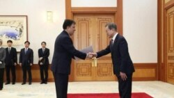 Saeed Badamchian Shabestari, Iran's ambassador to Seoul, presenting his credentials to President Moon Jae-in on Decemeber 26, 2018. File photo.