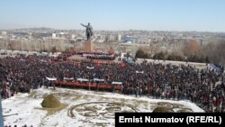 Kyrgyz Opposition Rallies In Osh