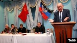 Засідання «компартії» угруповання «ДНР» у Донецьку, жовтень 2014 року