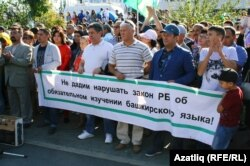 Activists in Bashkortostan's capital, Ufa, rallied earlier this month for the reintroduction of mandatory Bashkir classes in the Russian republic.
