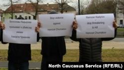 Пикет вайнахской диаспоры в Бельгии против угроз в адрес Хамзата Чумакова