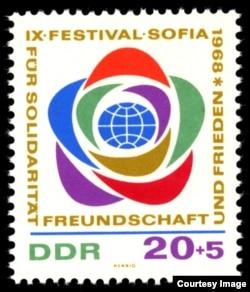 Почтовая марка ГДР с логотипом фестиваля