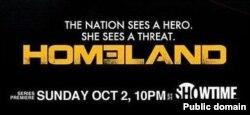 شعار سریال: او در چشم ملت یک قهرمان است و در چشم آن زن یک تهدید