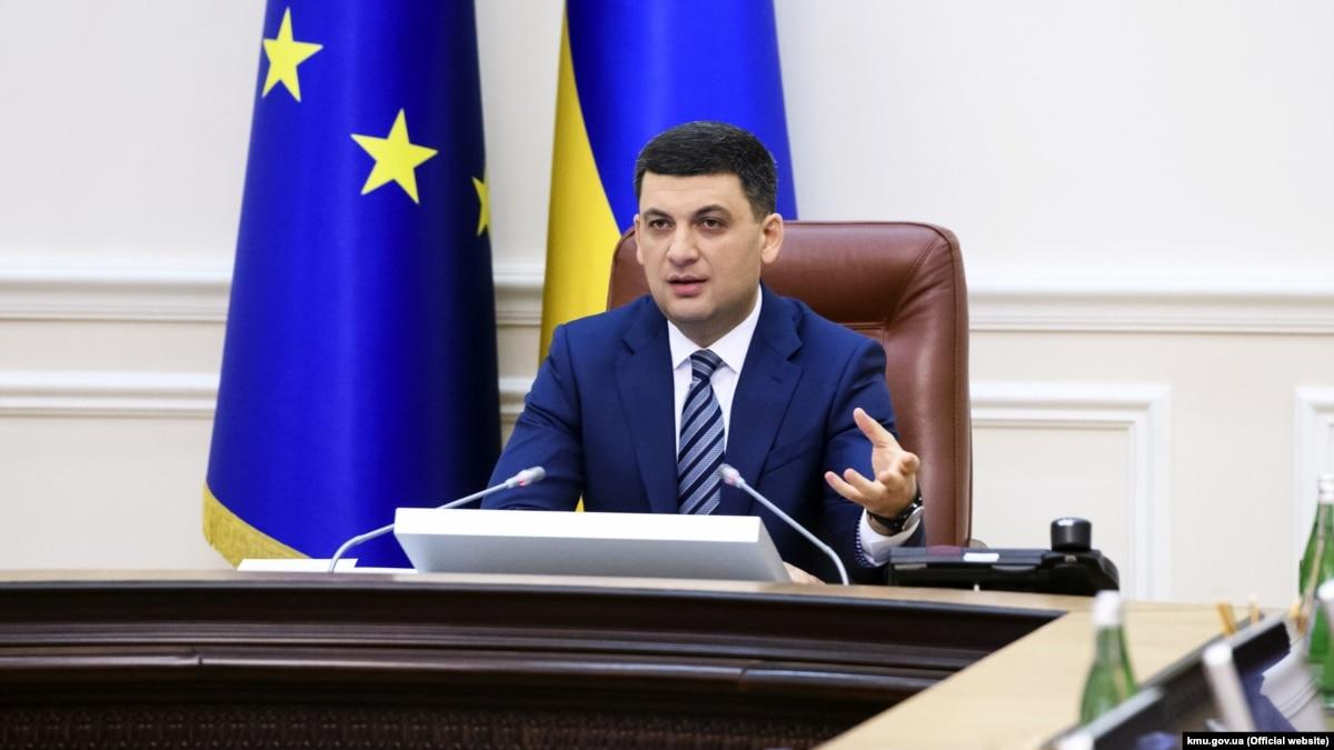 Гройсман обсудит с наблюдательным советом «Нафтогаза» предложение продлить контракт с Коболєвим