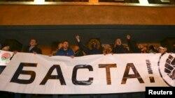 Акция протеста у здания налогового ведомства в Минске, 17 февраля 2017 года