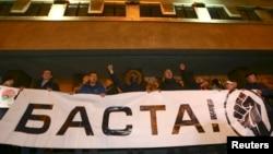 Акцыя пратэсту 17 лютага ў Менску