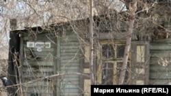 Деревянный дом в Омске, который власти признали аварийным