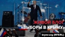 Live-блог Выборы в Крыму