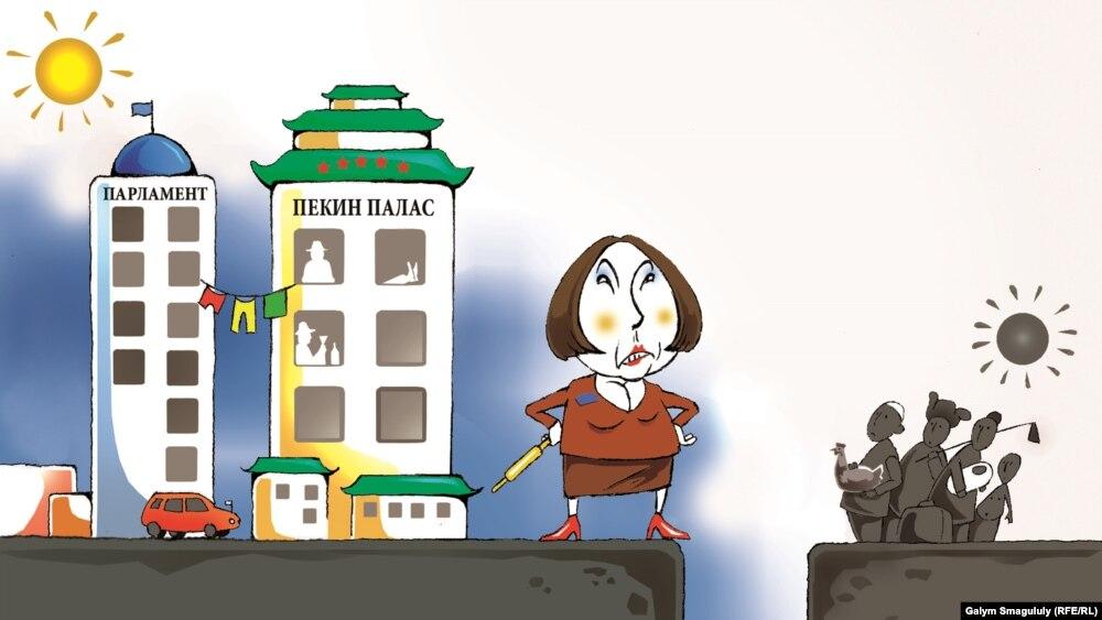 Депутат и народ. Карикатура Галыма Смагулулы.