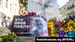 В Киеве открыли мемориал журналисту Павлу Шеремету, 20 июля 2020 года