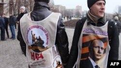 Активисты НОД в Донецке, занятом сепаратистами