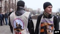 Активісти російського «Національно-визвольного руху» в окупованому українському Донецьку