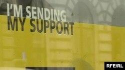 Меҳнат муҳожирлари пул юборишда Western Union каби тизимлар хизматидан фойдаланади.