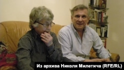 Николя Милетич с Натальей Горбаневской