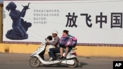 Кытай (архив фотосы)
