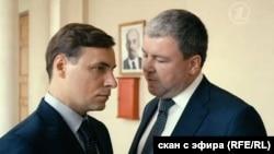 """Кадр из фильма """"С чего начинается Родина"""""""