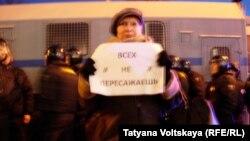 Акция протеста на Малой Садовой