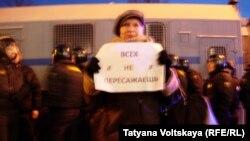 """Акция в поддержку """"узников Болотной"""" в Петербурге 24 февраля 2014 года"""