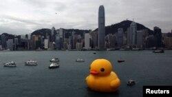 Luka Viktorija u Hong Kongu