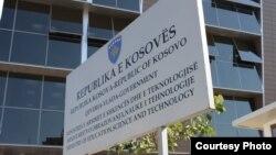 Ministria e Arsimit, Shkencës dhe Teknologjisë