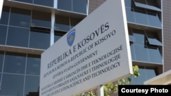 Ministria e Arsimit, Shkencës dhe Teknologjisë e Kosovës.