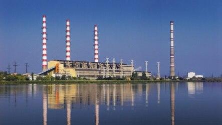 Centrala electrica de la Cuciurgan
