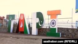 Логотип газопроводного проекта Туркменистан- Афганистан-Пакистан-Таджикистан (ТАПИ)