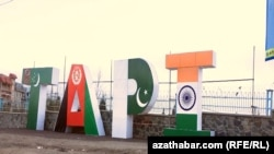 د ټاپې پروژه د ترکمنستان، افغانستان، پاکستان او هندوستان ګډه پروژه ده.